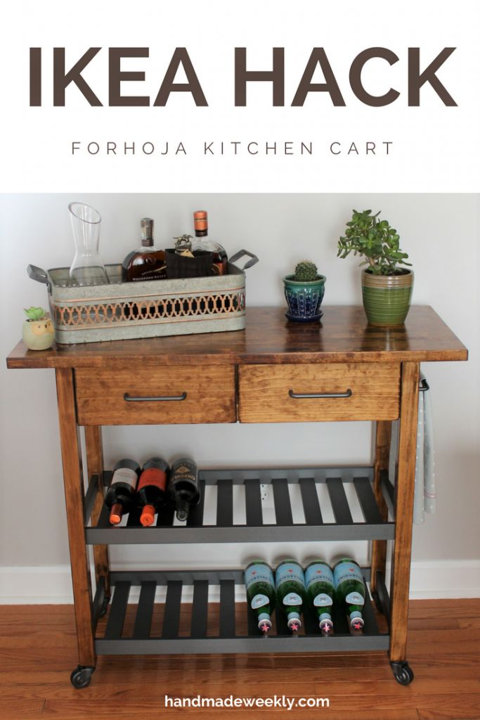 Ikea Forhoja Kitchen Cart Hack