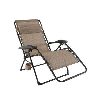 AN OVERVIEW OF FOLDING OUTDOOR CHAIRS