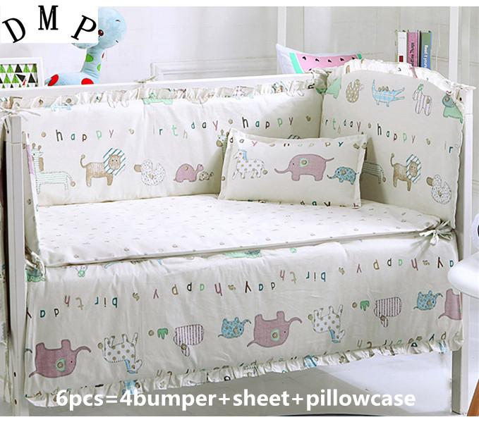 Buy Baby Cradle Crib Cot Bedding Set - Trendieonline