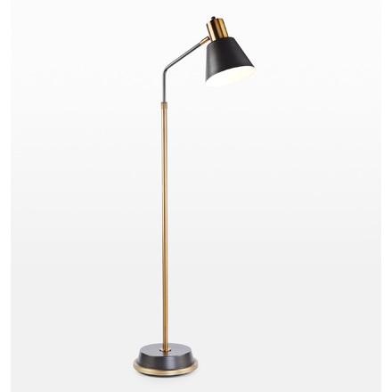 Cylinder Arm Task Floor Lamp | Rejuvenation