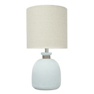 Table Reading Lamps | Wayfair
